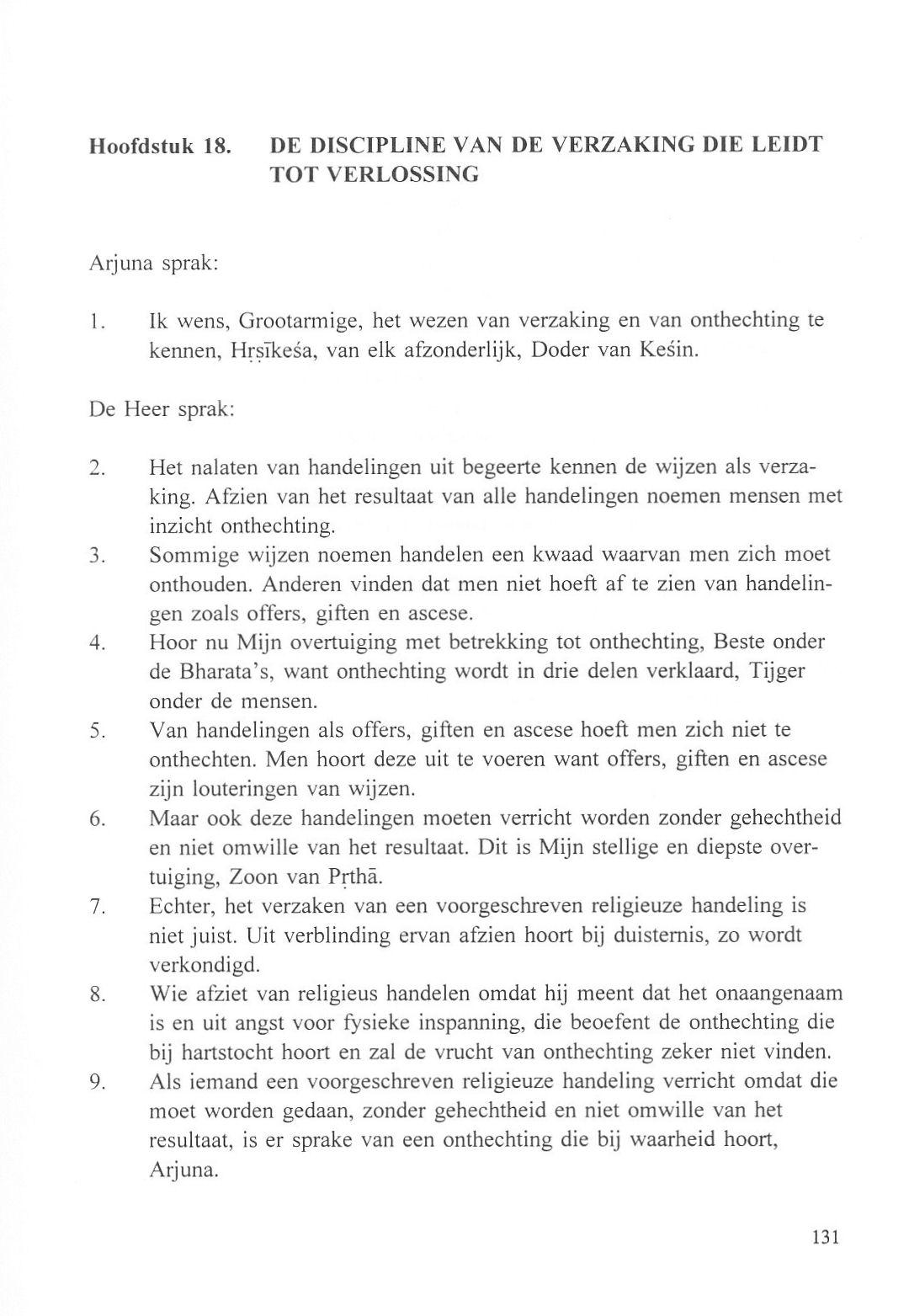 Citaten Uit Bhagavad Gita : Bhagavad gita hoofdstuk
