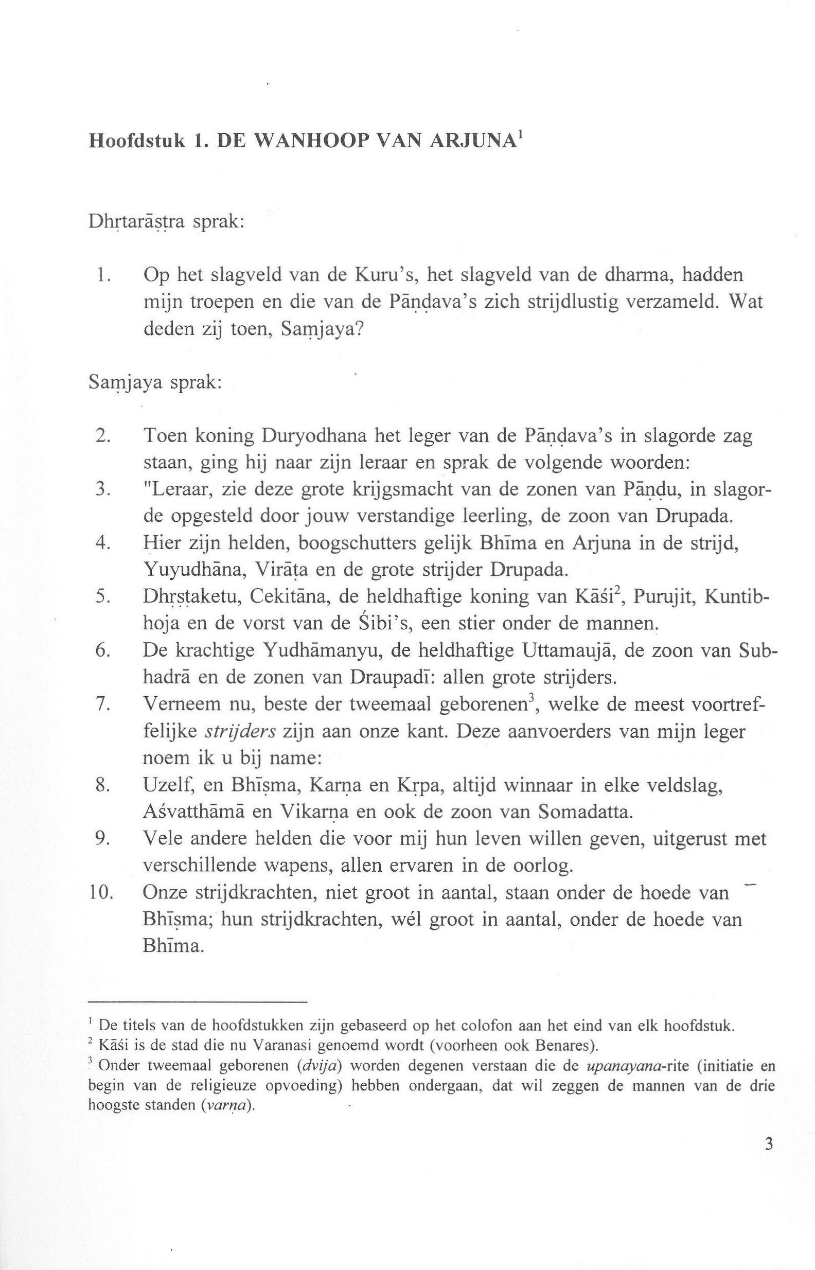 Citaten Uit De Bhagavad Gita : Bhagavad gita hoofdstuk en